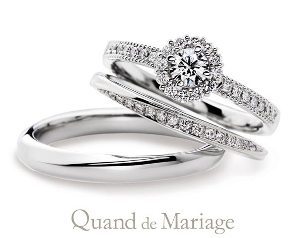 Quand de Mariage