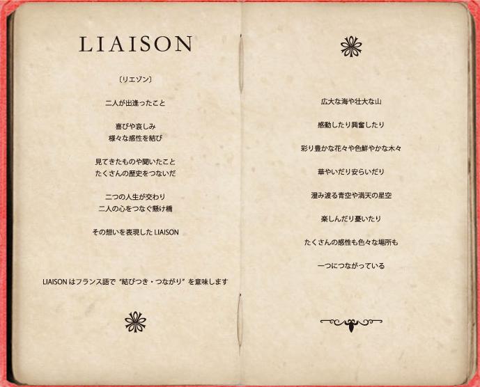 liaison_15