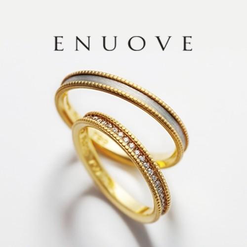 ENUOVE